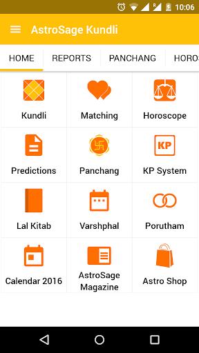 AstroSage Kundli : Astrology screenshot 1