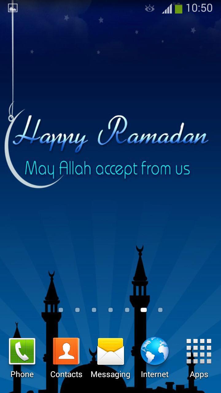 Ramadan 2018 Live Wallpaper 8 تصوير الشاشة