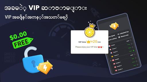 3X VPN - လုံခြုံစွာလှန်လှော Boost screenshot 6