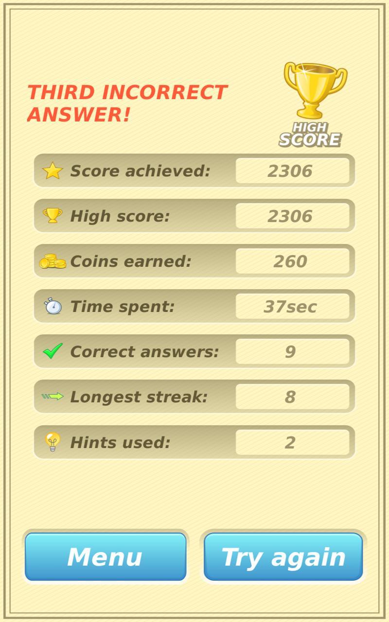 German Trivia Quiz 6 تصوير الشاشة