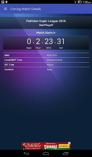 Live Cricket Scores & Updates -Total Cricinfo 13 تصوير الشاشة