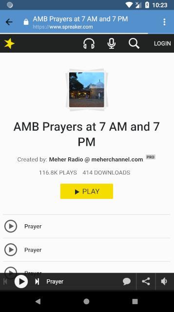 Meher Channel 3 تصوير الشاشة