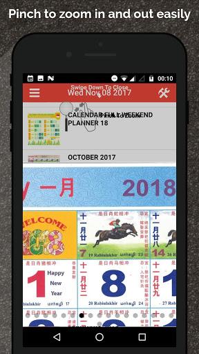 Singapore Calendar Horse 2020 screenshot 7