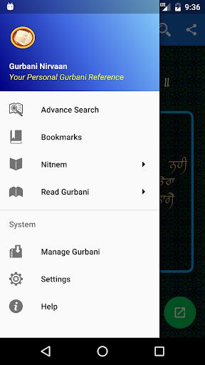 Gurbani Nirvaan: Your Personal Gurbani Reference📚 screenshot 2