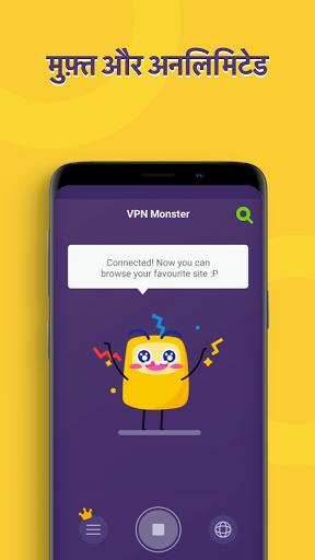 VPN Monster - free unlimited & security VPN proxy स्क्रीनशॉट 4