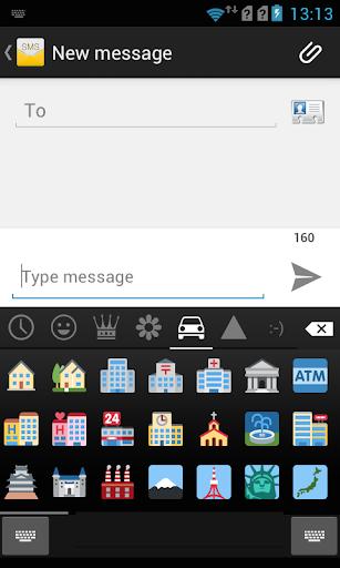 Emoji Keyboard - Color Emoji 5 تصوير الشاشة