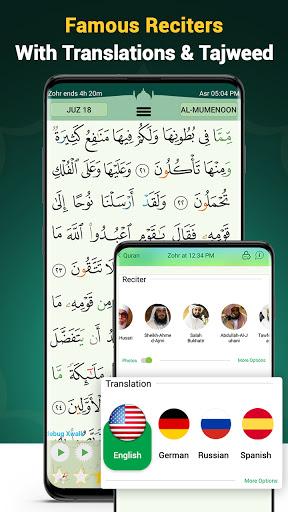 Quran Majeed – القران الكريم: Prayer Times & Athan screenshot 3