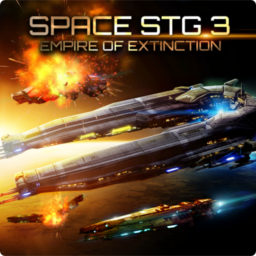 Space STG 3 - Galactic Strategy أيقونة