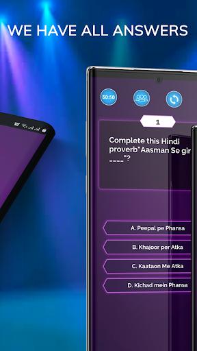 Ultimate KBC 2020 - Crorepati Quiz Hindi & English 2 تصوير الشاشة