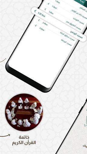 براير ناو   مواقيت الصلاة و المؤذن و أذكار المسلم 4 تصوير الشاشة