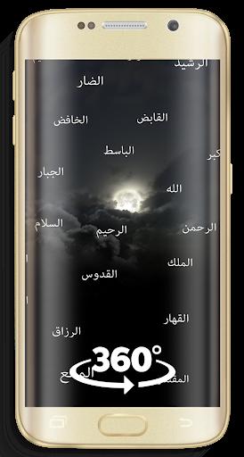 Arabic Islamic Wallpaper HD screenshot 3
