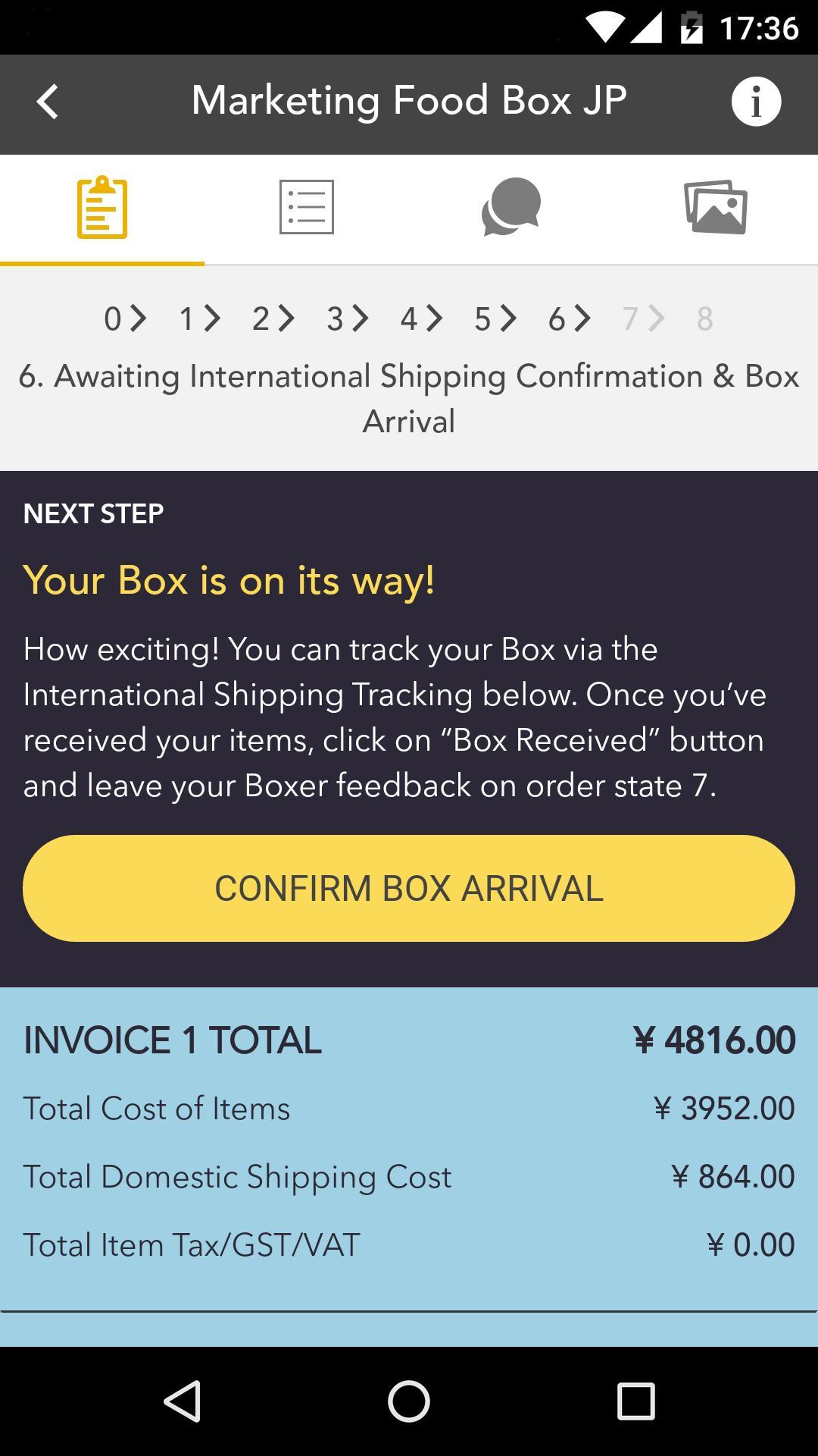 ShopandBox screenshot 5