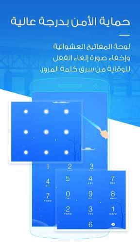 LOCKit- القفل للتطبيقات 8 تصوير الشاشة