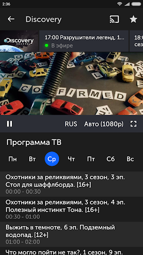 Mediabay 2 تصوير الشاشة