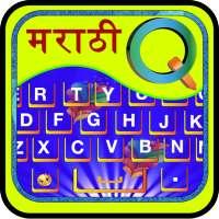 Quick Marathi Keyboard Emoji & Stickers Gifs on APKTom
