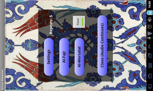 Quran Repeater screenshot 1