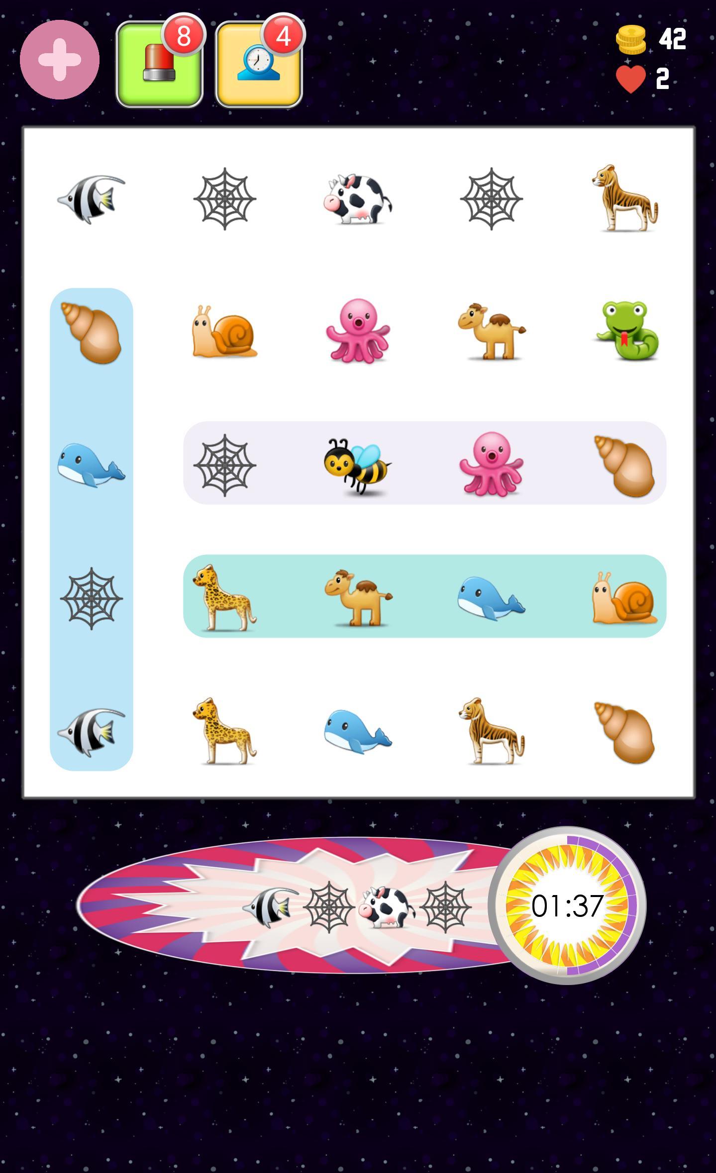 Emoji Search 2 تصوير الشاشة