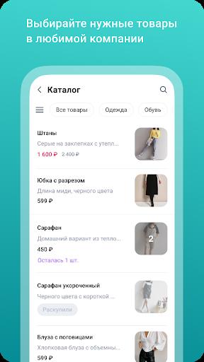 UDS App скриншот 5