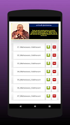 Chaganti gari pravachanalu screenshot 3