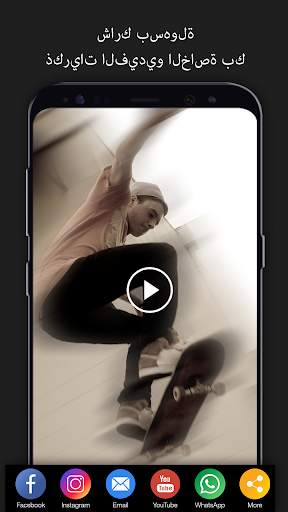 Slow Motion Fast Motion Video screenshot 6