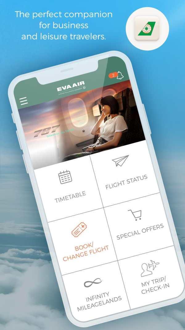 EVA Mobile screenshot 1