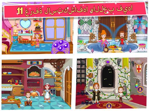 My Little Princess :  Free قلعة 11 تصوير الشاشة