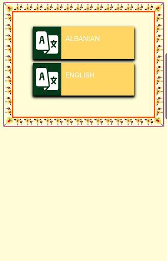 Kur'an-i MP3 [shqip] 5 تصوير الشاشة