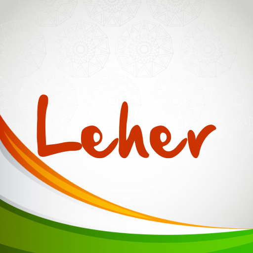 Leher - Video Social Network | Made In India 🇮🇳 أيقونة