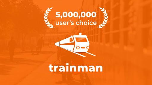IRCTC book tickets on Train man App screenshot 1