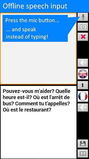 Offline Translator: French-English Free Translate 4 تصوير الشاشة