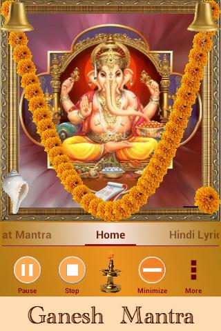 Ganesh Ganpati Mantra: Om Gan Ganpataye Namo Namah screenshot 6