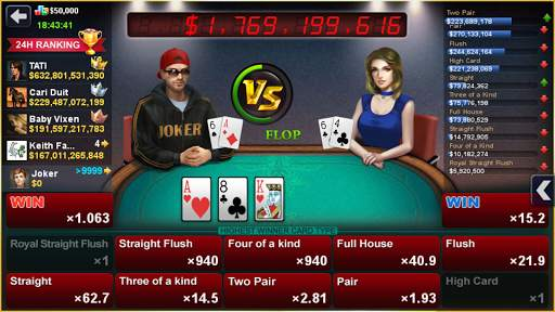 DH Texas Poker - Texas Hold'em 10 تصوير الشاشة