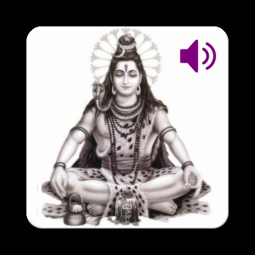 Lingashtakam in Tamil (Shiva) أيقونة