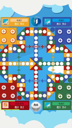 飞行棋大作战(排行榜)-实时在线多人对战,家庭聚会小游戏 screenshot 4