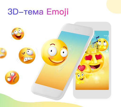 APUS лаунчер: Тема, 3d обои hd, Launcher Wallpaper скриншот 2