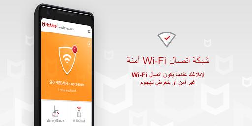 Mobile Security: WiFi آمنة متميزة بمكافحة السرقة 5 تصوير الشاشة