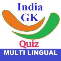 India GK on APKTom