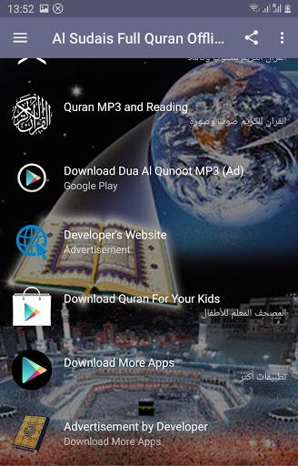 Al Sudais Full Quran Offline screenshot 16