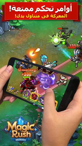 Magic Rush: Heroes 1 تصوير الشاشة