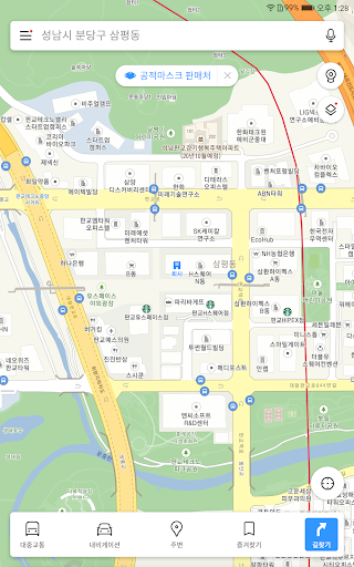 카카오맵 - 지도 / 내비게이션 / 길찾기 / 위치공유 screenshot 9