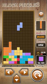 Block Puzzle 3 : Classic Brick 3 تصوير الشاشة