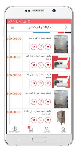 Salim Store screenshot 2