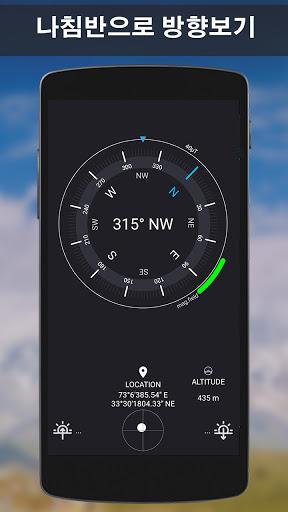 GPS 위성 노선 파인더 지도 방향, GPS 항해 위치 과 운송 노선 입안자 screenshot 6