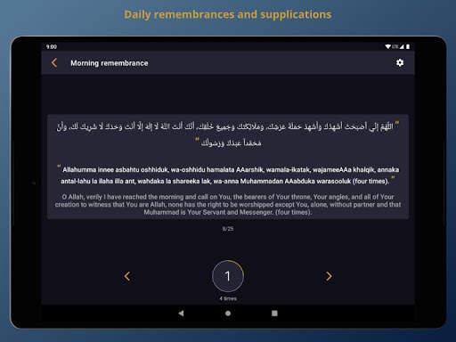 Salaat First (Prayer Times) скриншот 13