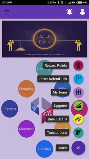 NexMoney App Wallet: Innovative Ways Of Earning... screenshot 14