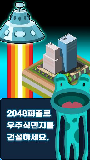 갤럭시 오브 2048 : 우주 도시 건설 게임 screenshot 4