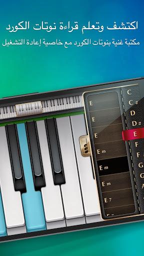بيانو حقيقي مجانا 5 تصوير الشاشة