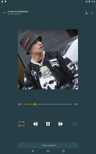 Zaycev.net: скачать и слушать музыку бесплатно screenshot 15