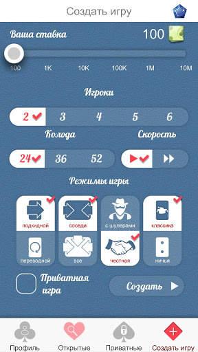 Дурак Онлайн screenshot 2