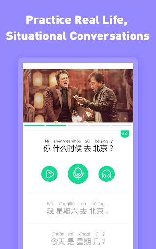 Learn Chinese - HelloChinese 9 تصوير الشاشة